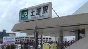 土浦駅東口ロータリー