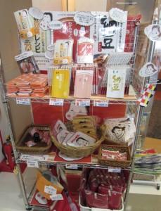 納豆博物館内グッズ売り場