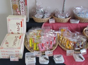 納豆博物館内お土産売り場