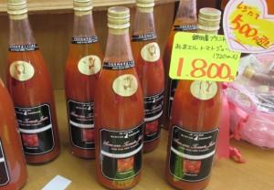 あまエル無添加100%トマトジュース