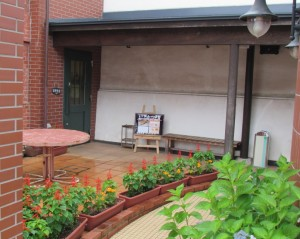 喫茶『蔵』の中庭