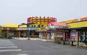 回転寿司・海鮮レストランの外観