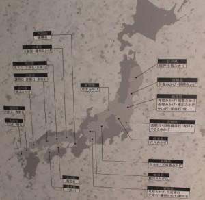 日本全国の花崗岩採掘地