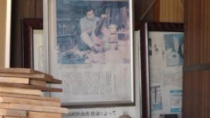 本橋武夫さんの写真
