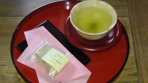 郷乃誉 お茶菓子