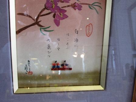 米粒人形5
