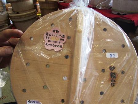 オリジナルの鍋蓋