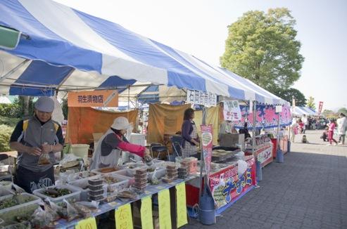 輝望,石岡市産業祭