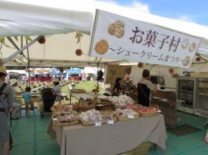 お菓子村シュークリームまつり