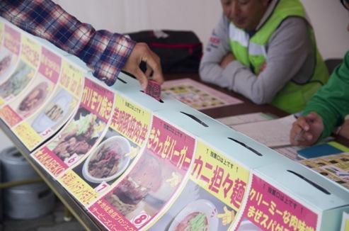 投票箱,NO1B級グルメ,鹿嶋まつり,投票所
