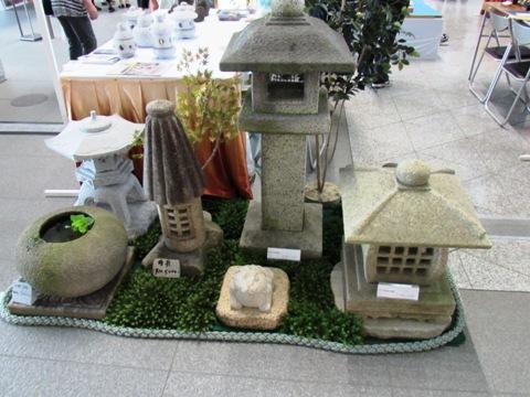 真壁石燈籠,大関石材店,茨城県郷土工芸品展,みかげ石