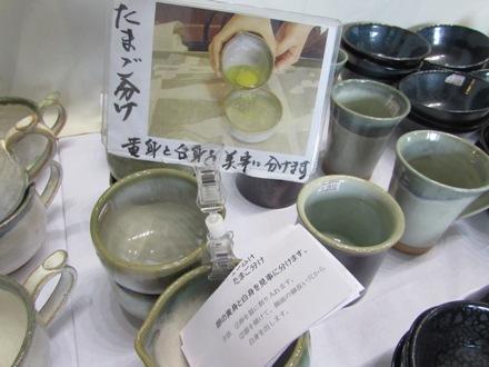 卵を白身と黄身に簡単に分けることができる陶器です。