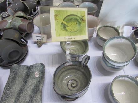 納豆をまぜる陶器