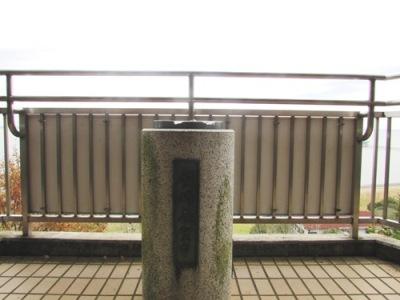 東屋にある「歩崎展望台」です。