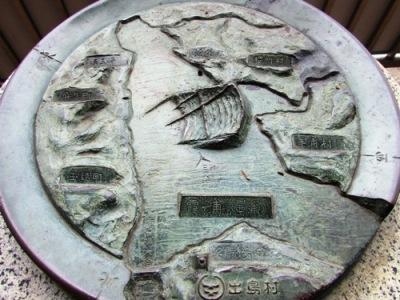 歩崎展望台にある東西南北記された地図。