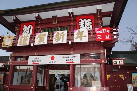 日本三大稲荷の一つ「笠間稲荷神社」