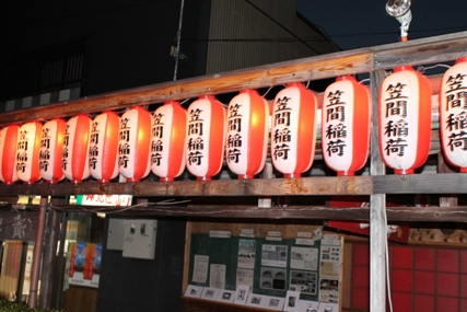 笠間稲荷神社の本殿は国の重要文化財に指定されています