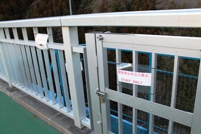 バンジージャンプとしては日本一の高さを誇ります
