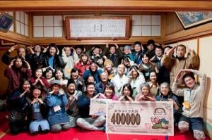 皆集まっての集合写真です。石岡で暮らしたいと思う若者が増えていってほしいと思います。