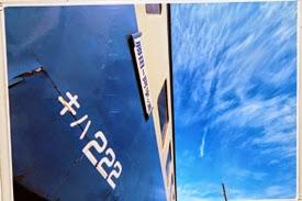 「キハ222」の青い車体が鮮やかです。