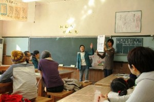 朝日里山学校での空家物件レクチャー