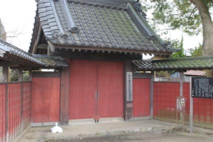 麻生藩家老屋敷記念館表門です。