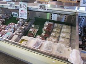 霞ヶ浦ふれあいランド,行方市観光物産展こいこい,なまず,鯉,加工品