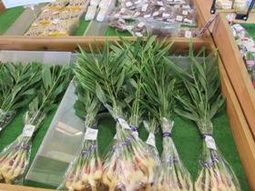 霞ヶ浦ふれあいランド,行方市観光物産展こいこい,野菜や果物