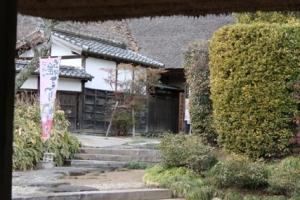茨城県,茅葺き屋根