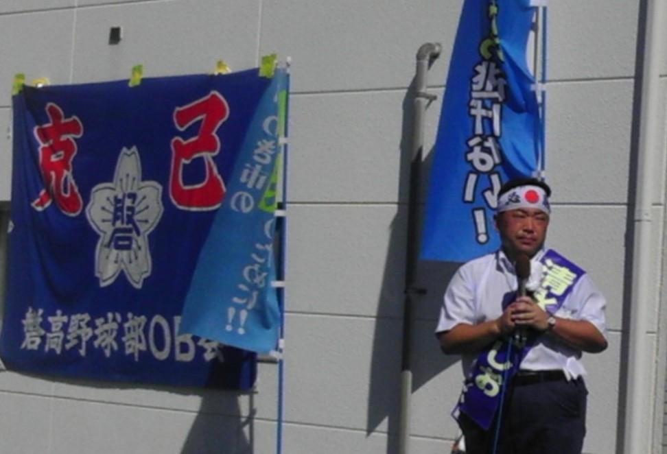 清水敏男さんのいわき市長選出陣式における決死の演説の様子