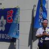 清水敏男先輩のいわき市長選告示日出陣式演説の様子