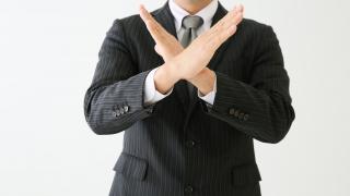 小山昇社長記事「奥さんに経理はNG」備忘