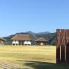 つくば市の平沢官衙遺跡と小田城城跡の歴史